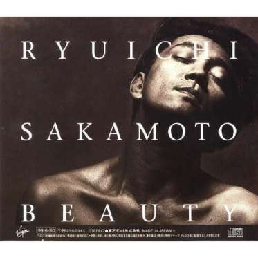 Ryuichi Beauty