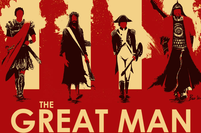 great man and theory of leadership The great man theory was popular with professional historians in the 1900's the term great man was used in this era because of the association of the male to leadership roles.